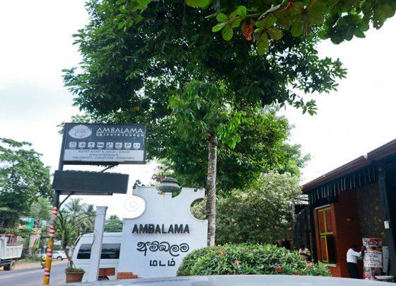 Ambalama-2